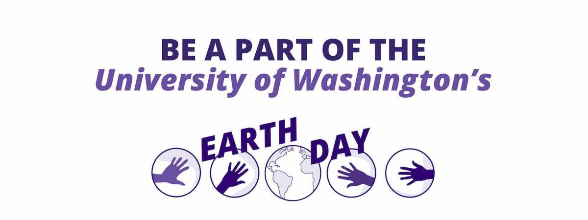 Be a part of Earth Day 2019