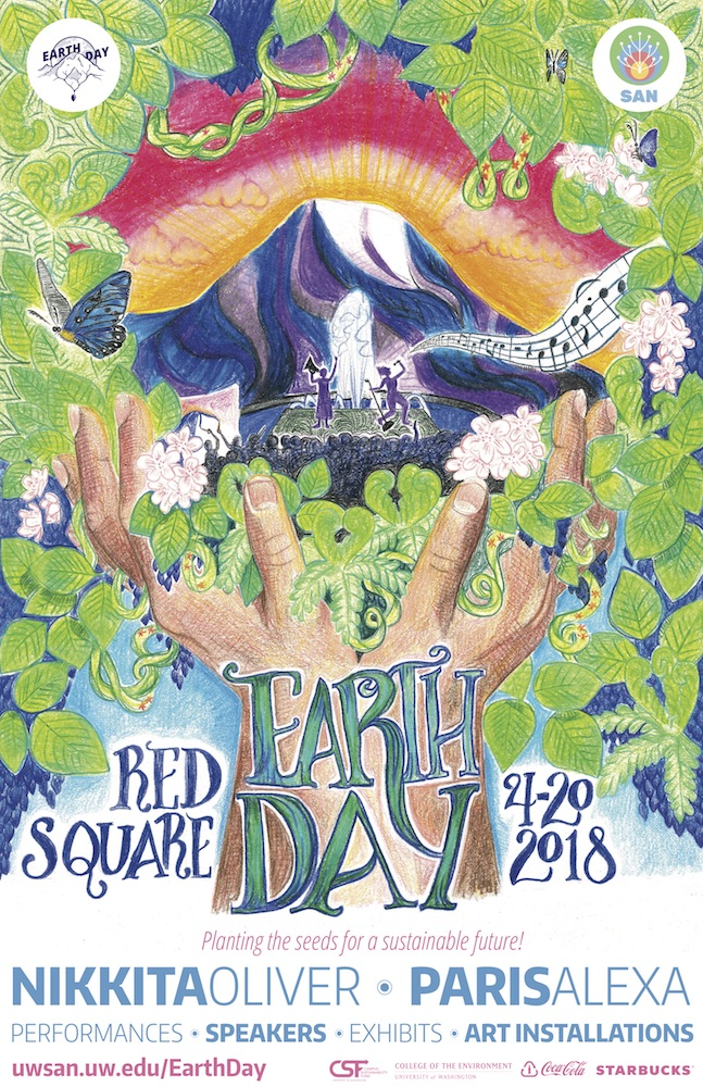 2018 Earth Day poster
